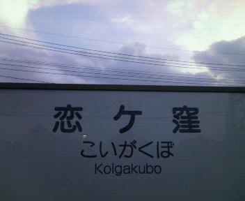 200706011833000